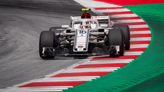 AUSTRIA FORMULA ONE GRAND PRIX